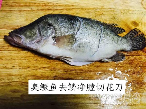黄山臭鳜鱼的做法图解