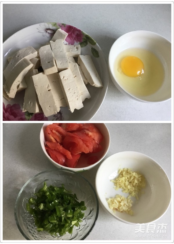 茄汁烧豆腐的做法图解