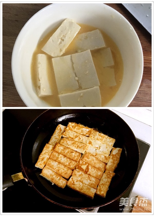 茄汁烧豆腐的家常做法