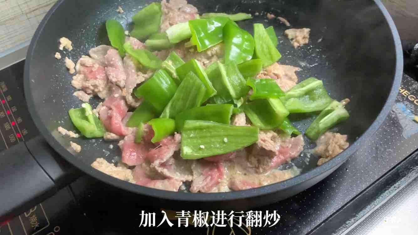 青椒肉片的简单做法