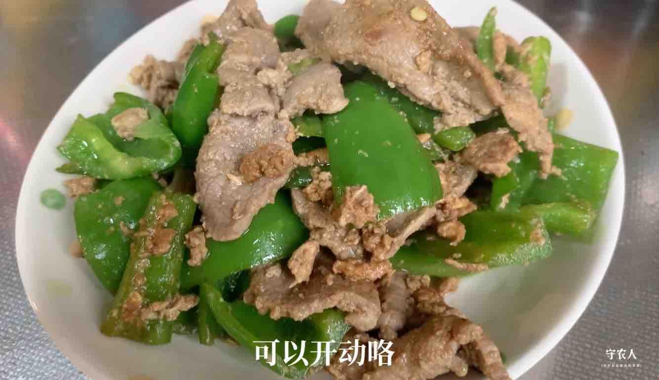 青椒肉片怎么做