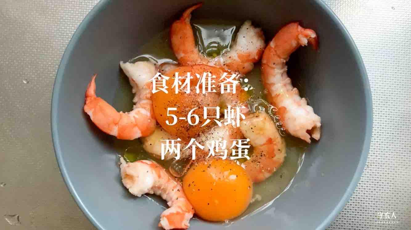 虾仁鸡蛋的做法大全