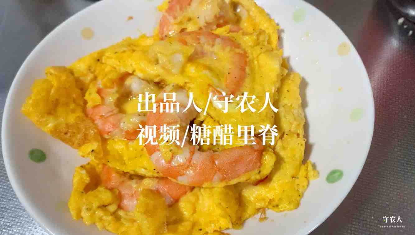 虾仁鸡蛋怎么煮
