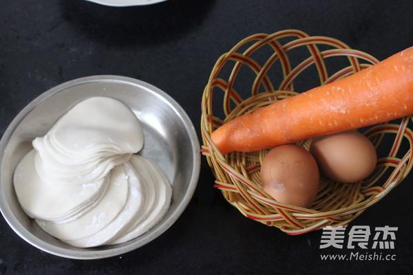 胡萝卜饺子的做法大全