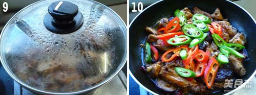 香菇鸡翅怎么吃