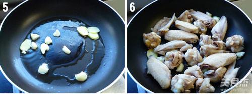 香菇鸡翅的家常做法