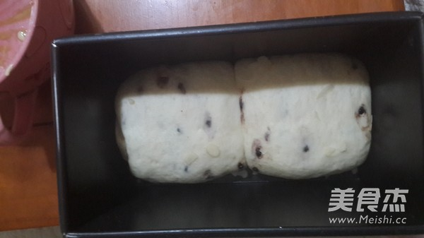 咖啡蛋糕吐司的家常做法