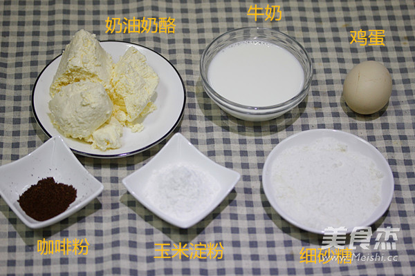 咖啡大理石乳酪蛋糕的做法大全