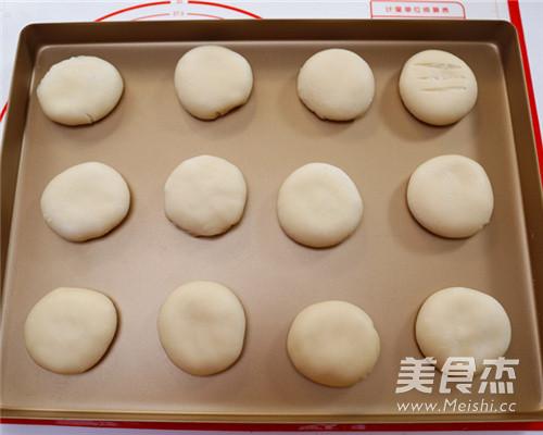 传统经典美食老婆饼的制作大全