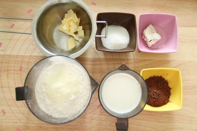 可可冰心面包的做法大全