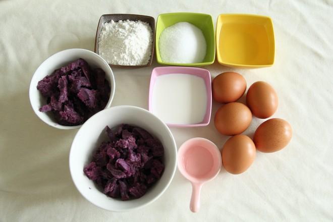 紫薯戚风的做法大全