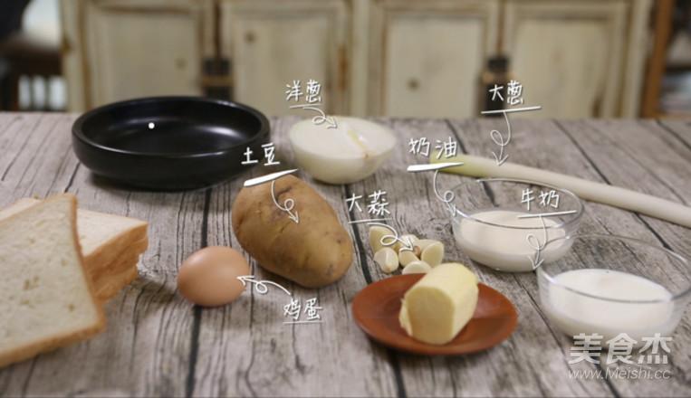 法式香葱土豆汤的做法大全