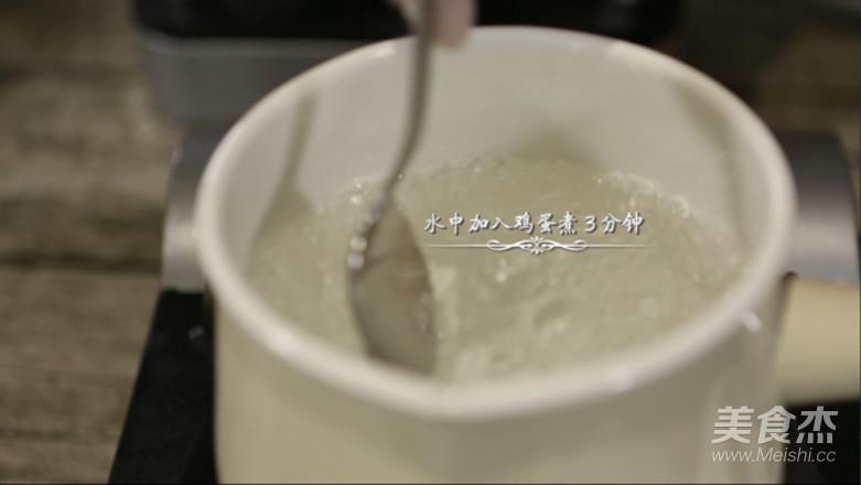法式香葱土豆汤的做法图解