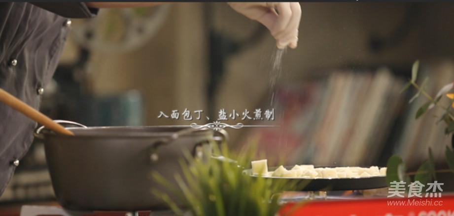 法式香葱土豆汤怎么煮