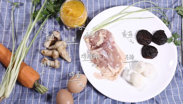 浓汤松茸石榴鸡的做法大全