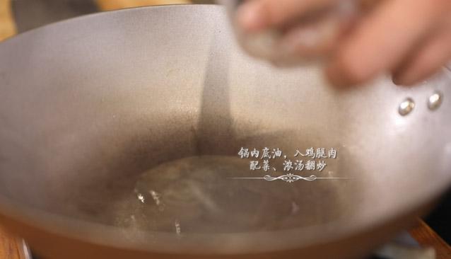 浓汤松茸石榴鸡怎么做