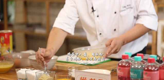 浓汤松茸石榴鸡怎么煮