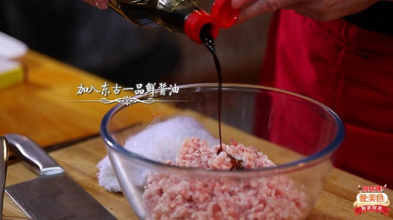 悦美食-四味四喜丸的步骤