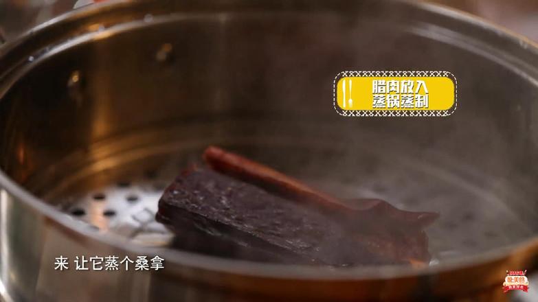 悦美食-腊肉炒荷兰豆的做法大全