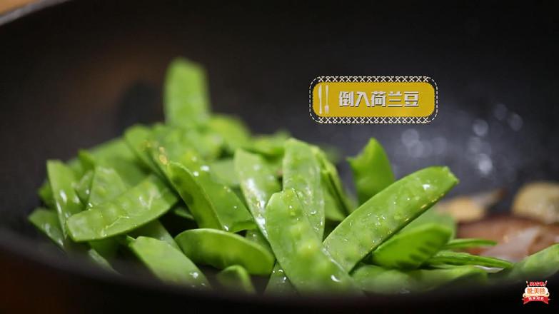 悦美食-腊肉炒荷兰豆怎么吃
