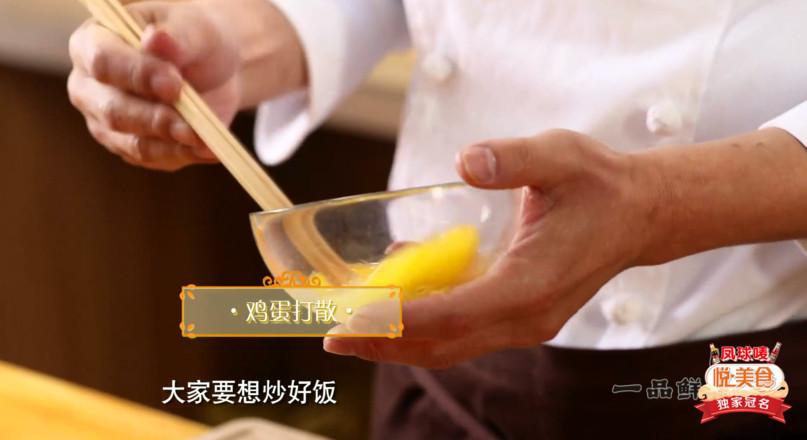 悦美食-福建炒饭的做法图解