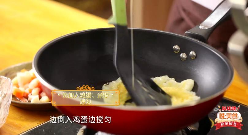 悦美食-福建炒饭怎么吃
