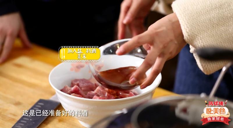 悦美食-番茄沙司排骨的做法大全