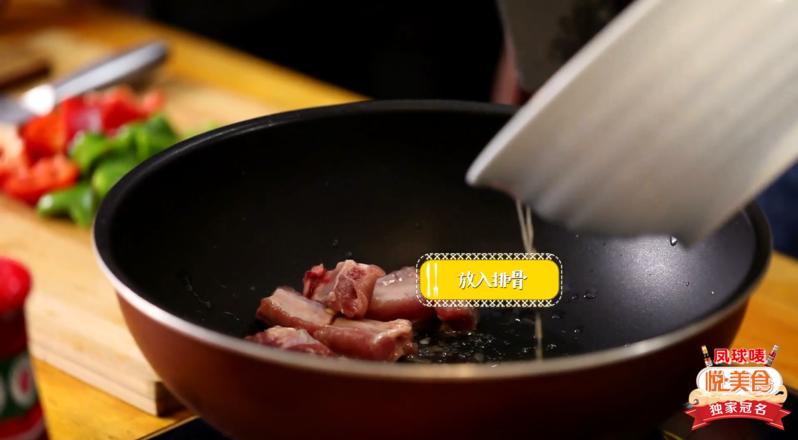 悦美食-番茄沙司排骨的家常做法