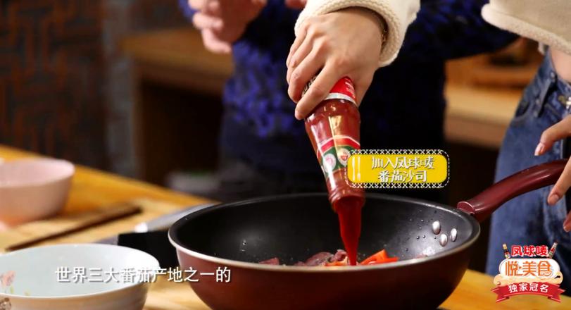 悦美食-番茄沙司排骨的简单做法