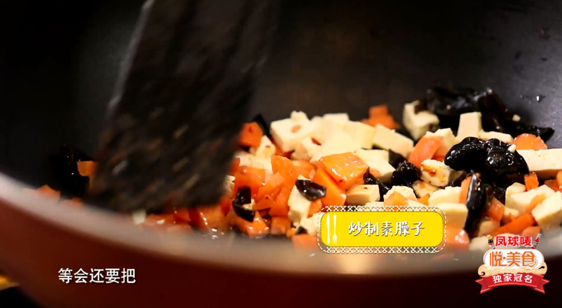 悦美食-岐山臊子面怎么吃
