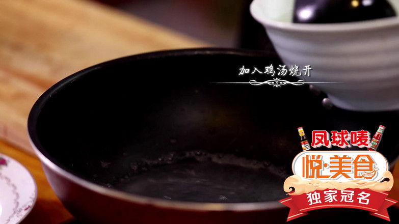大煮茭白丝的家常做法