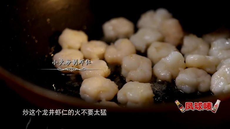 龙井虾仁怎样煸