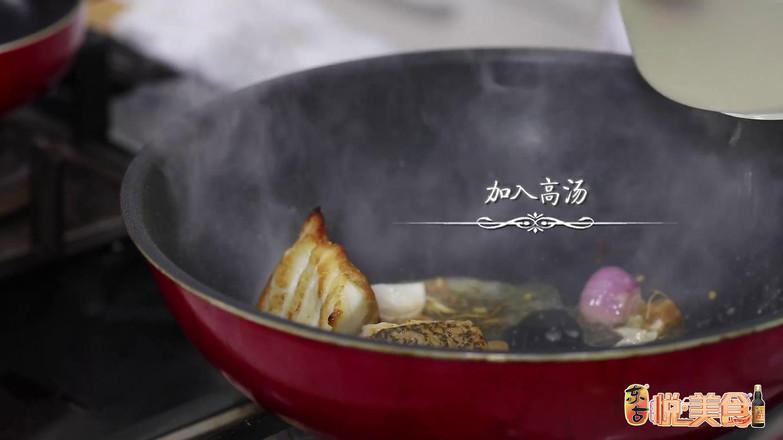 鲜人参豆瓣煎煮石斑鱼的简单做法
