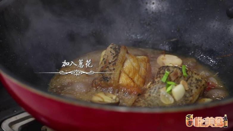 鲜人参豆瓣煎煮石斑鱼怎么吃