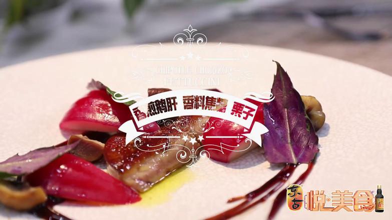 香煎鹅肝配香料糖浆成品图