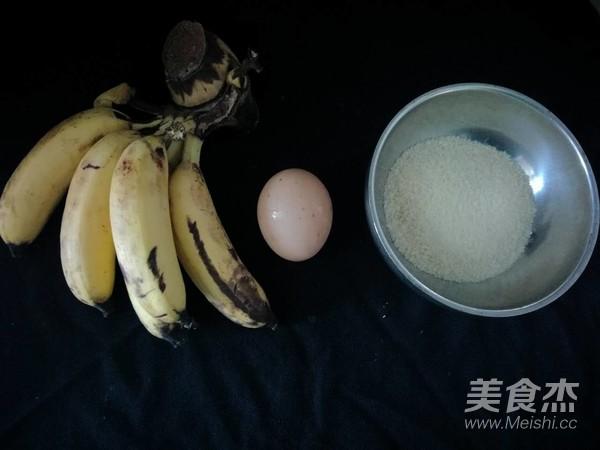 香酥脆皮香蕉的做法大全