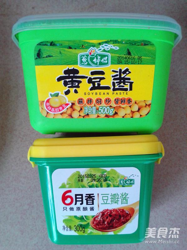 酱焖鲅鱼豆腐怎么吃