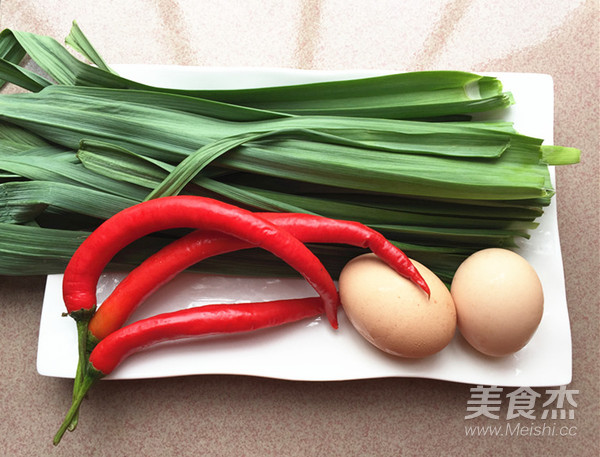 青蒜叶红椒煎蛋的做法大全