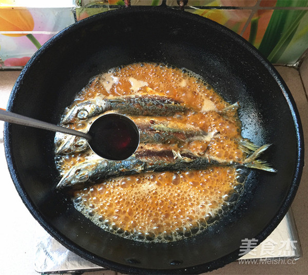 辣烧鲅鱼怎么煸