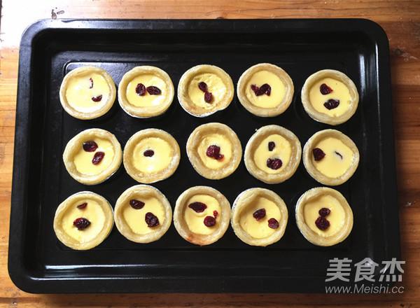 蔓越莓干蛋挞怎么煮