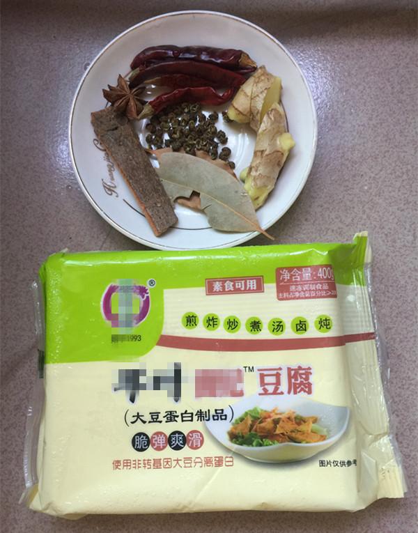 千页豆腐烧土鸡公的做法图解