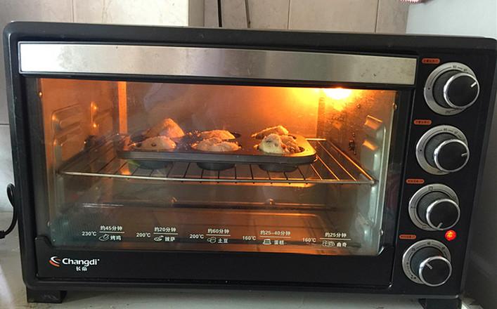 椰蓉蜜豆包的制作方法