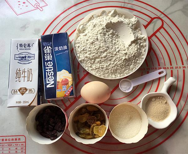 蔓越莓淡奶油面包的做法大全