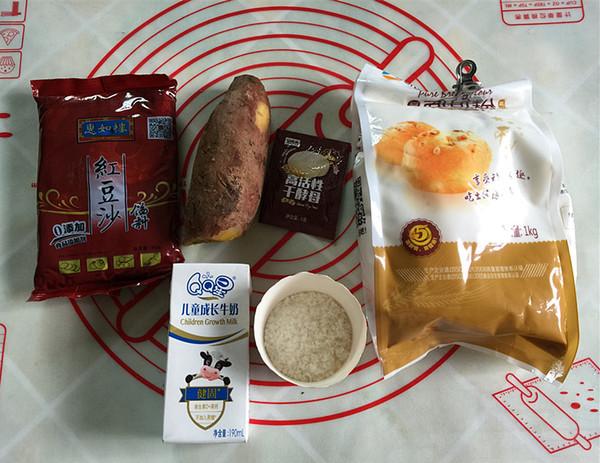 红薯豆沙饼的家常做法