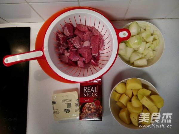 咖喱土豆炖牛肉的做法大全
