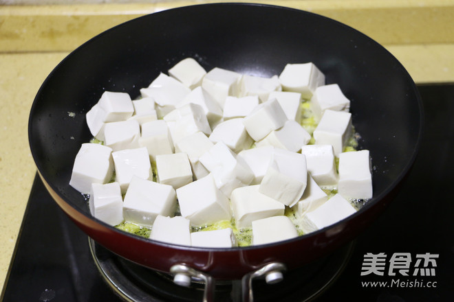 蛋黄豆腐的步骤