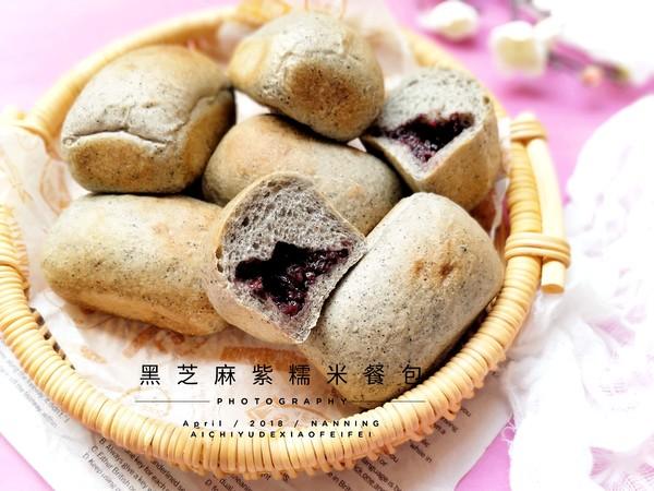 黑芝麻紫糯米餐包的做法大全