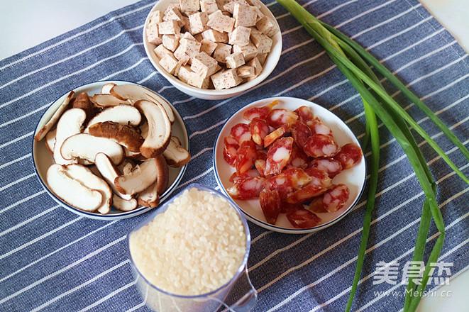 芋头腊味焖饭的做法大全
