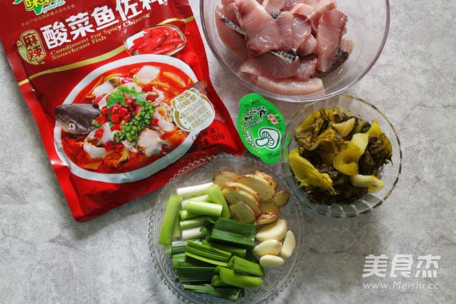 麻辣酸菜鱼片火锅的做法大全