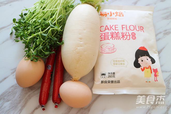 鸡蛋萝卜饼的做法大全